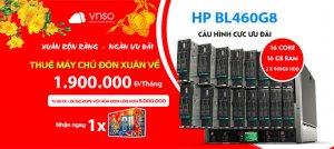 Mừng Năm Mới 2019 – Thuê Server BL460G8 – 16Core – 16GB Ram – 2x900GB HDD