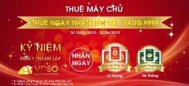 NHẬN VÀNG HẤP DẪN NHÂN KỶ NIỆM THÀNH LẬP VNSO – Thuê Server, Hosting, Tên Miền